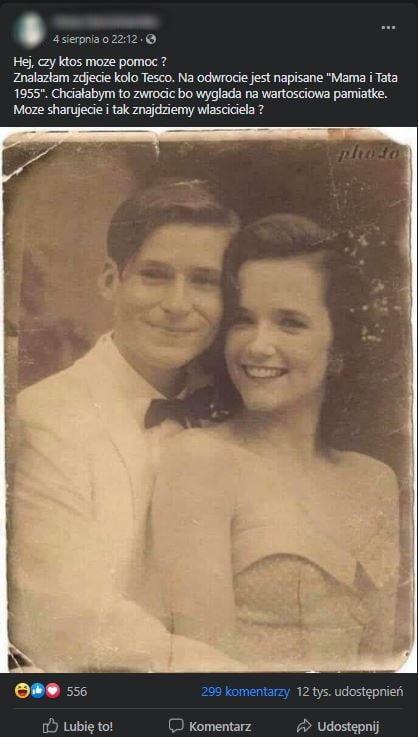mama tata 1955