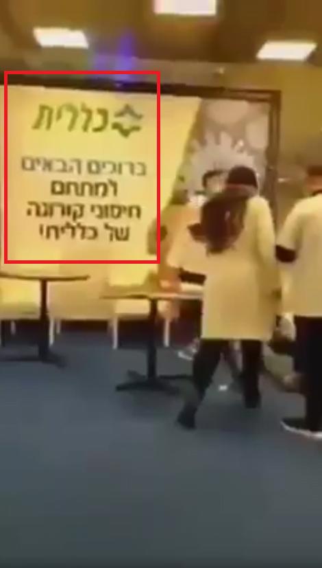 mężczyzna z Izraela zmarł