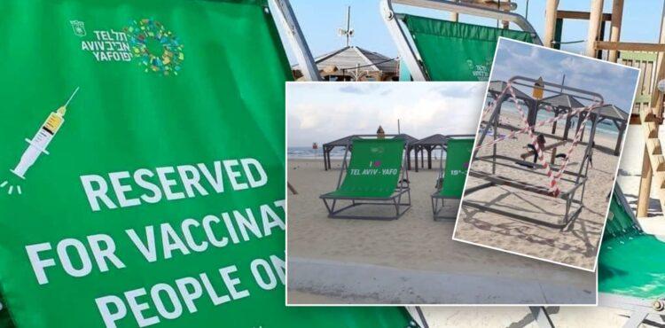 Leżaki plażowe tylko dla zaszczepionych? Sprawdzamy