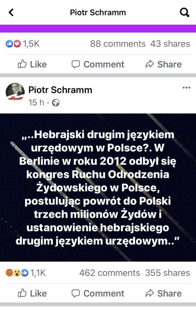 Ruch Odrodzenia Żydowskiego w Polsce / Piotr Schramm