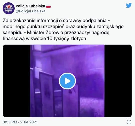 Policja Lubelska, Zamość